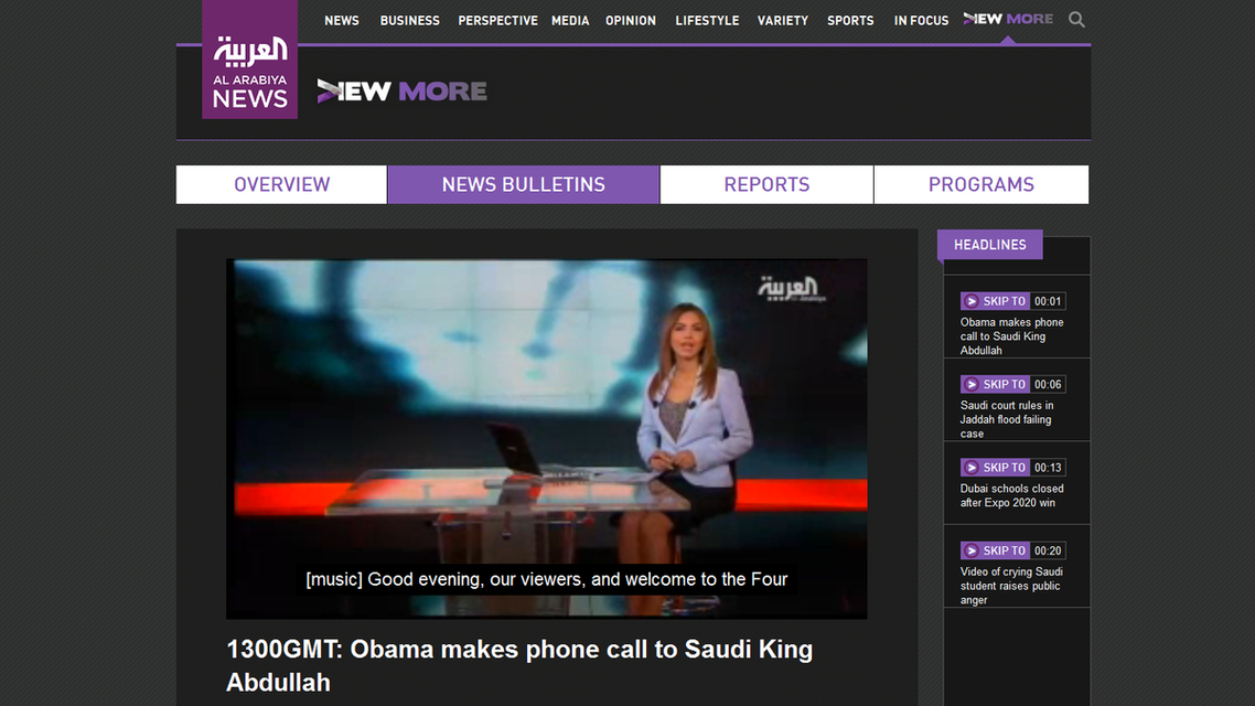 The new service, part of this website's View More video section, will broadcast regular news bulletins and programs first aired in Arabic by the Al Arabiya News Channel. (Al Arabiya)