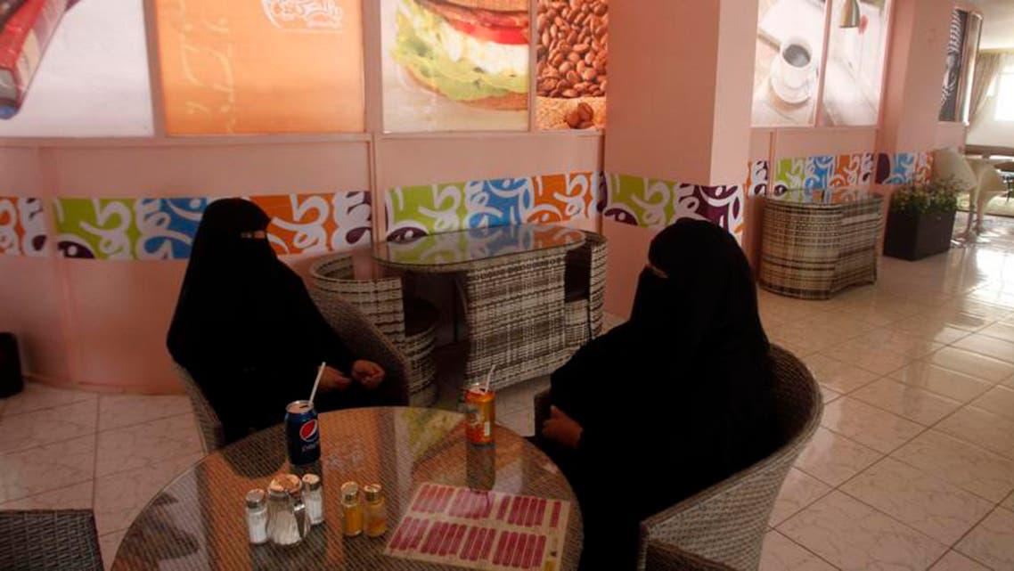 Girl cafe