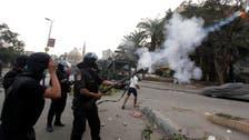 Official: U.S. 'concerned' over fresh Egypt unrest
