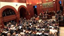 Egypt draft charter approved for referendum