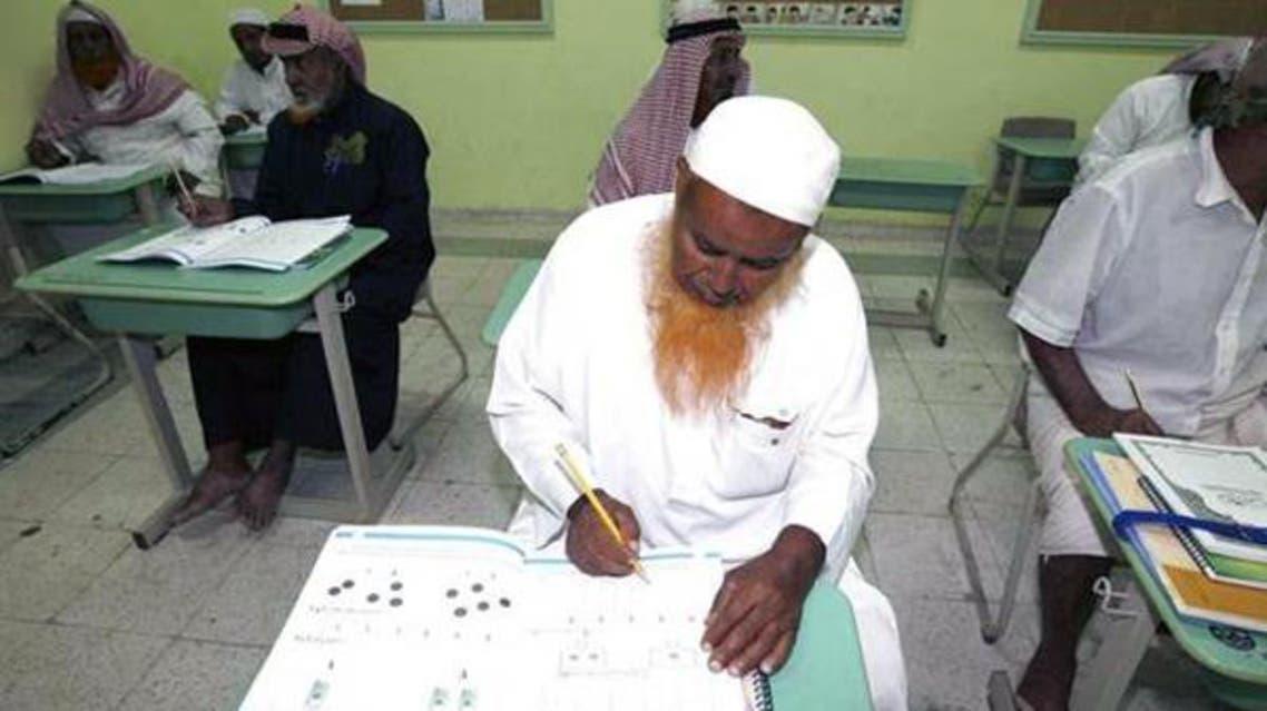 الأمية في السعودية