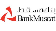Bank Muscat says to recover pre-paid card fraud amount