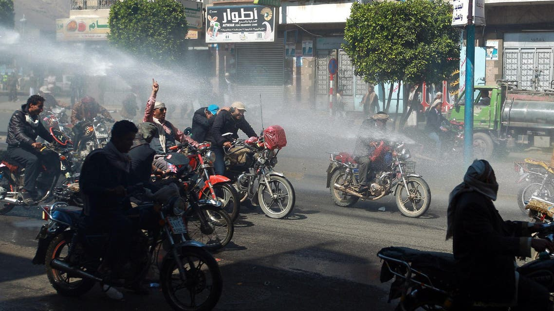 AFP bikes yemen