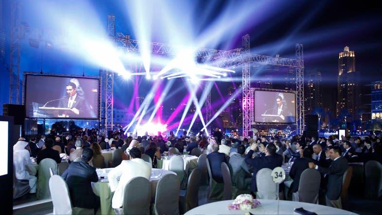 Gala dinner at the Al Arabiya News Global Discussion