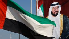 UAE announces $5.5bn in additional development spending