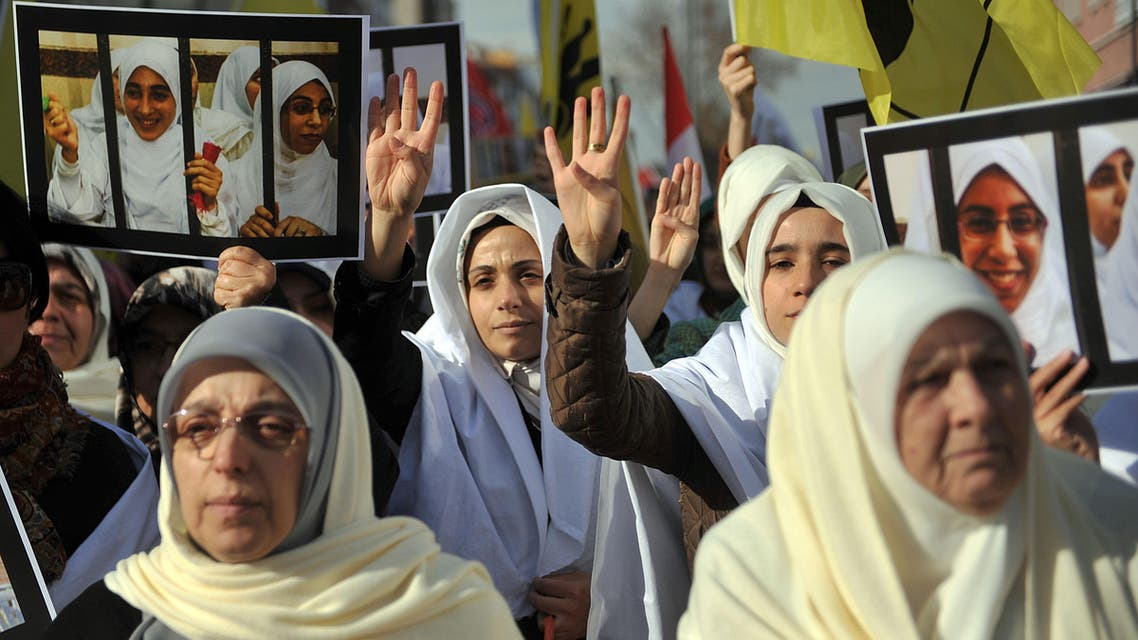AFP women protests rab3a