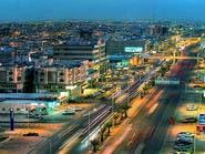 طرح 236 فرصة استثمار في الأحساء السعودية
