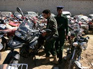 السلطات اليمنية تمنع سير الدراجات النارية في صنعاء
