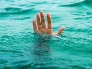إنقاذ 3 مراهقين من الغرق بالشرقية