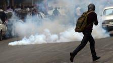 Egypt police break up Islamist protest in Tahrir