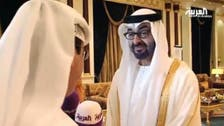 Abu Dhabi Crown Prince hails citizens, residents alike on National Day