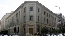 Egypt expected to keep interest rates on hold