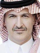 Yasser al-Ghaslan