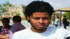 النيابة: الشرطة لا تمتلك الخرطوش الذي قتل طالب الهندسة