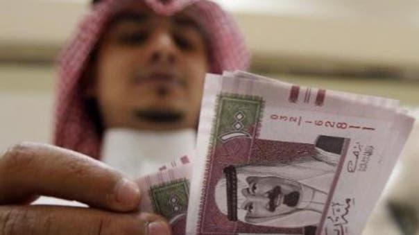 Ratio Saudi debt among the lowest globally