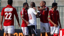 Top Cairo teams separated as Egypt announces season draw