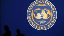 IMF says Tunisia needs 'urgent' reforms