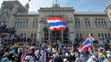 متظاهرون في تايلاند يقتحمون مقر الحكومة بدون مقاومة