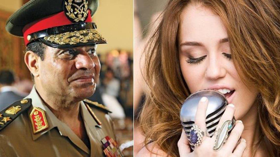 كانت سايروس في المقدمة دائما حتى أزاحها وزير الدفاع المصري