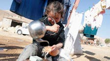 Oxfam launches '12 days of giving' for Syria refugees