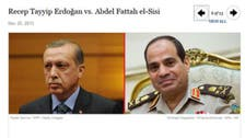 Gen. Sisi leads TIME's Person of the Year Poll with 1 day Left
