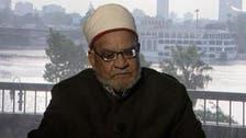 شيخ أزهري: القرضاوي شخصية إرهابية تنكّر للأزهر ولمصر