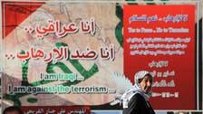 Attack on Iraqi government complex kills nine