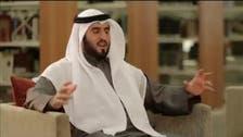 Al Arabiya airs film on UAE's secret Muslim Brotherhood