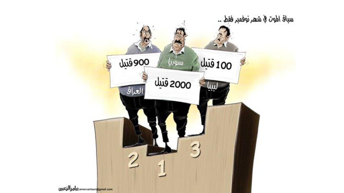 كاريكاتير الرئيسية