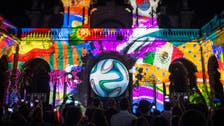 New World Cup ball 'Brazuca' unveiled