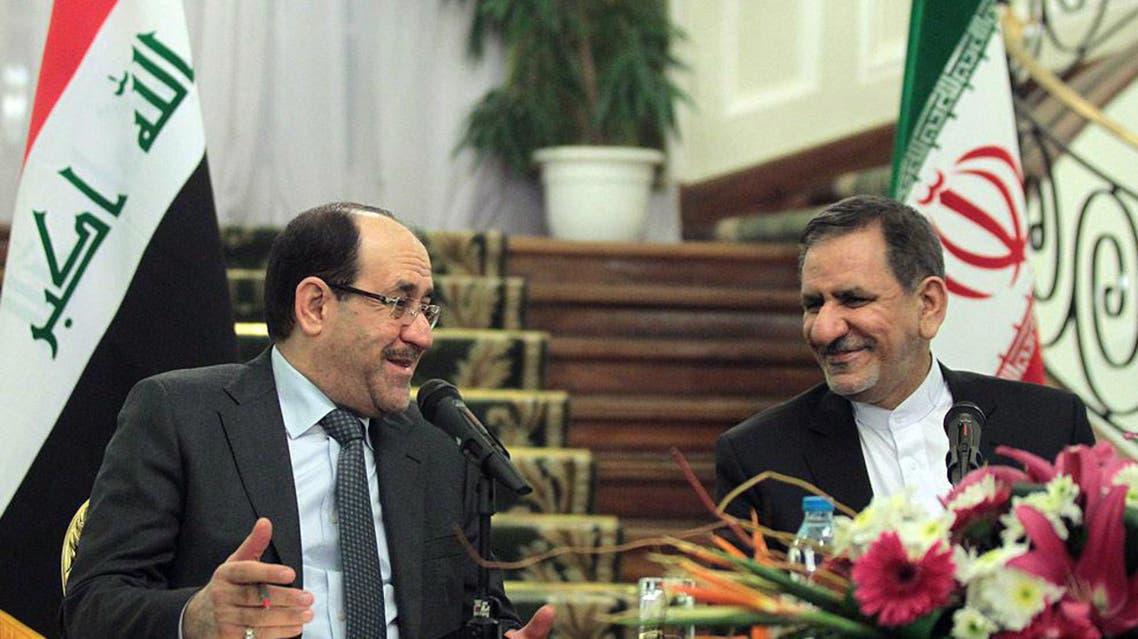 AFP Iraq Iran