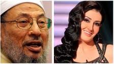 Egyptian actress calls Qaradawi a 'terrorist'