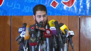 """حزب """"النور"""" يقرر التصويت بـ""""نعم"""" على الدستور المصري"""