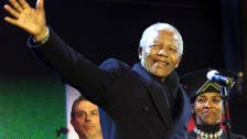 Nelson Mandela dies at the age of 95