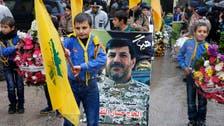 Key Hezbollah leader killed near Beirut