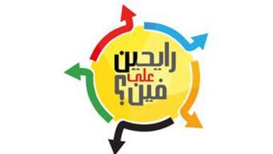 تعثر أول برنامج تلفزيوني واقع يرصد تنوع التيارات بمصر