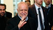 Iran names 7 Western oil companies it wants to return