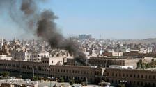 سقوط 25 قتيلاً في تفجير وزارة الدفاع اليمنية في صنعاء