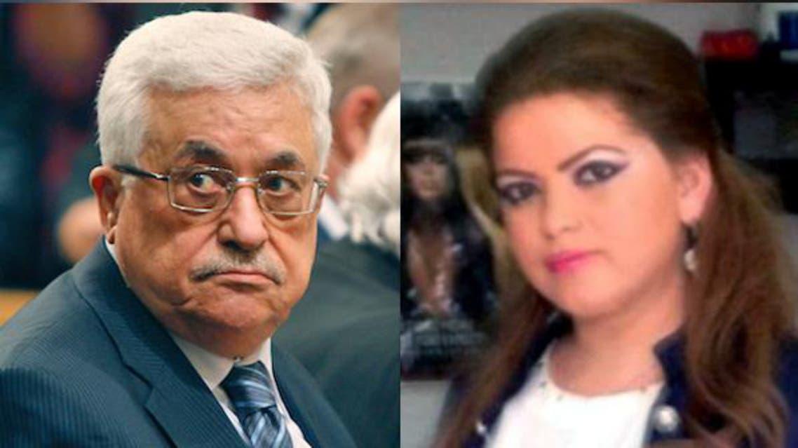 إيمان هريدي ومحمود عباس