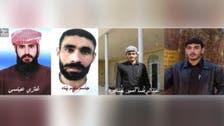إيران تعدم 4 نشطاء سياسيين من عرب الأهواز