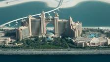 Dubai World unit sells Atlantis hotel to state fund