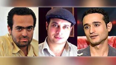 إحالة أول ناشط مصري للمحاكمة وفقاً لقانون التظاهر