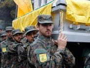 ميليشيات حزب الله تنعى 4 من عناصرها قتلوا في سوريا