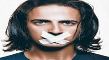 Egypt's first gay film, a sad affair that irks censors