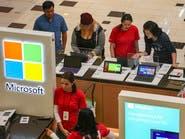 هل تدخل مايكروسوفت بأقوى منافسة مع أمازون؟