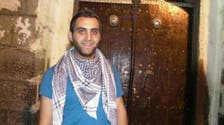 Watchdog: Lebanon military court sentences reporter to jail