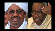Bashir announces Sudan vice president resignation