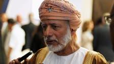 Oman goes blunt 'against' a Gulf union