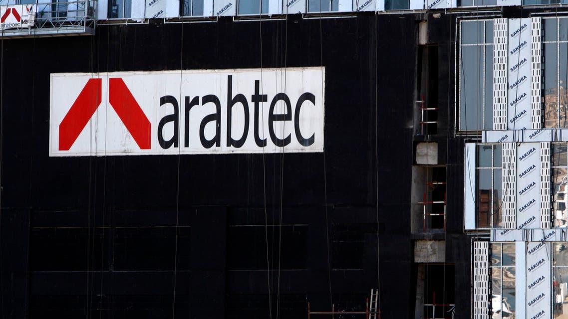 arabtec reuters 1
