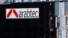 Dubai's Arabtec wins $1bn hospital contract